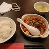 【麻辣王豆腐】豆腐がゴロゴロのしっかり麻婆豆腐のお店