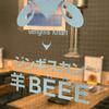 千葉中央でジンギスカンを食べるなら|羊BEEE恵比寿ジンギスカン海月千葉店