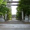 【御朱印】岩見沢市 岩見沢神社