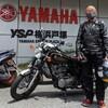 祝! Yamaha SR400 Final Edition Limited 納車 & 一脚起火!