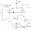AVRのI2Cモジュール / リアルタイムクロックDS3231 / 時刻を設定して読み出す