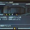 【DQMジョーカー3】SSランクモンスター・妖魔将ゲジュラのディスク完成!