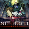牙狼<GARO>-VANISHING LINE- 視聴