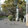 [歴史][地域]  東海道(6-1) 鈴ケ森刑場と大森海岸