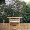 伊勢神宮に興味がある方。志摩まで来たら。おすすめ度:☆☆☆☆ 【写真で贈る 伊勢志摩 観光】