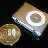 この小ささは驚異的『iPod shuffle』