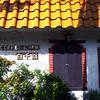 【喫茶白千館】辰吉丈一郎ファンの聖地が閉店してた・・・【飲食店<守口>】