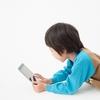 子供のスマホやタブレット使いすぎを防止・管理するのに便利なアプリ Dinner Time Plus