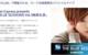 アメックス「THE BLUE SESSIONS Vol.3柚希礼音」コットンクラブで開催