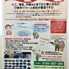外壁塗装 シリコンによる高耐久で負担が少ない塗装 株式会社アーバンクラフト静岡