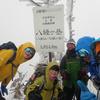 14時間半の激闘! 雪の近畿最高峰・八経ヶ岳日帰り