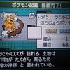ポケモンBW 色固定乱数-ランドロス編-