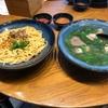 ラーメンレビュー(客家式まぜそば) 嘉応面粉厰(広州)
