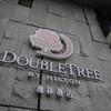 DoubleTree By Hilton 台北中山(ダブルツリーバイヒルトン台北中山)