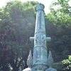 松月院で高島秋帆先生の紀功碑を見てきました。