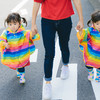 イクパパ(育児の出来るパパ)になる為に、第一歩を踏み出してみよう!父親の子育て全てが変わる!