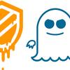 CPU脆弱性 メルトダウンとスペクターの対処法まとめ