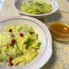肝に働く春ウコンで春キャベツのサラダ