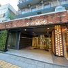 【宿泊記】ホテルウィングインターナショナル横浜関内 ダブルルーム