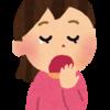 【簡単に不眠症を改善】眠りをさそう食べ物4選を取ってオレキシンを減少させよう