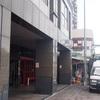 201710台北旅行記その5:DB HOTELとLi Duo Best Hotel Taipei