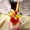 <盛岡喫茶店>ティーハウスリーベ ~ティーパンチは芸術品