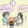 ステージ4告知まで② ~PET検査(2018年7月)~