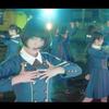 「サイレントマジョリティー」欅坂46💕✨