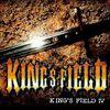 キングスフィールドの激レアサウンドトラック プレミアランキング