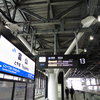 #3041+3042 富山&富山駅(2016.01.16)