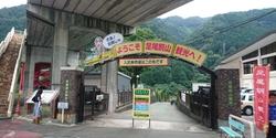 足尾銅山に行ってきた!坑道の長さは東京−博多間とほぼ同じ約1200Km!!