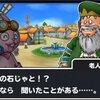 【モガマルと行くロトの旅S2】老人のイラストのくせがなんか強い。#63