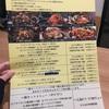 【欲望のソウル13】3日目の夕食はヘビョネコッケでカンジャンケジャン