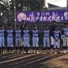 北部地区学童軟式野球大会(2019.11.9)