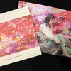 藤原さくら NEW EP「red」リリース!〜タイアップと熱い感情と…〜