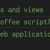Rails5からCoffeeScriptを排除する #178