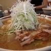 中島公園 狼スープ