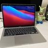 【 Macで便利なショートカットキー 】 これを覚えるだけですごくラクちん・超かんたん