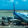 DIA修行2020 Flight Log #8 NH1201 FUK-OKA編