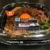 ファミマで買った「大豆のお肉!旨辛坦々丼」を雑に紹介するよ!