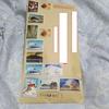 【郵便局活用術】表面に切手が貼り切れなかった場合は?