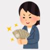断捨離したらメルカリで10万円売り上げた