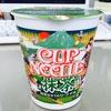 カップヌードル抹茶仕立てのシーフード味食べてみた!