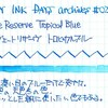 #0289 Private Reserve Tropical Blue