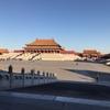 北京観光 遂に憧れの紫禁城へ行ってきた!感涙