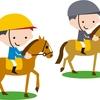 【追い切り注目馬】【スプリンターズS】【外房S】【サフラン賞】他 2021/10/3(日) 中山競馬 デキ最高潮