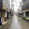 もくもく温泉開発合宿(15) に参加してきた #mokumoku_onsen