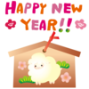 I wish you all the best for this year. | 今日使った言葉を一つだけ英語で覚えてみる その23