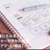 【おすすめアマゾン商品】トンボ鉛筆ハローネイチャーかきかた鉛筆【日本土産としてもおすすめです!】