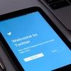 はてなブログとTwitter(ツイッター)の連携。フォローボタンの設置と自動投稿の設定